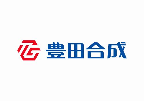 豊田合成株式会社