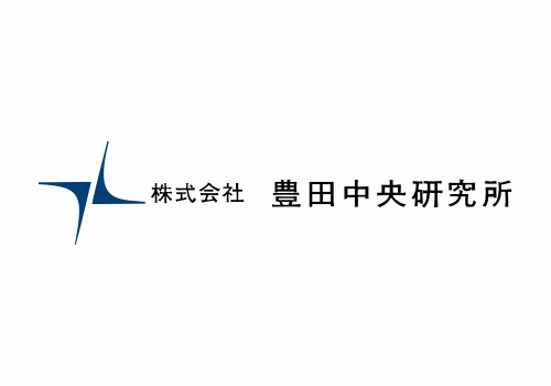 株式会社豊田中央研究所