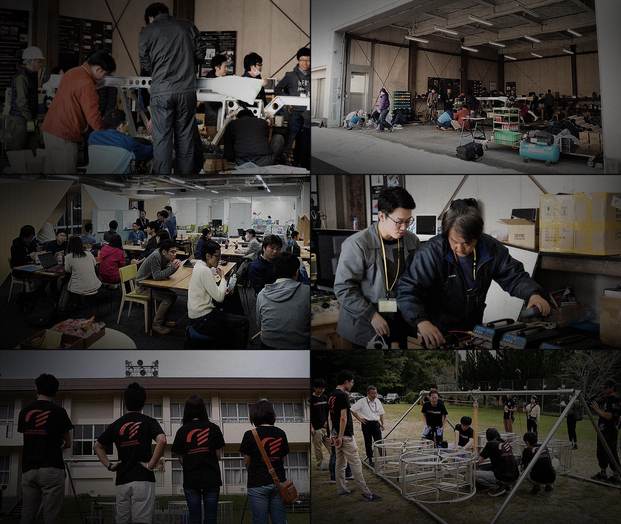 ものづくり創造拠点SENTAN(愛知県豊田市)