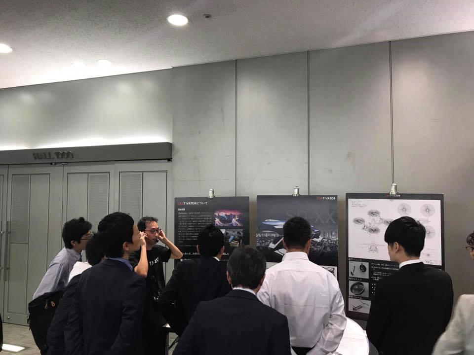 国際航空宇宙展2018年東京