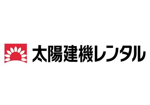 太陽建機レンタル株式会社