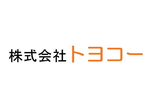 株式会社トヨコー